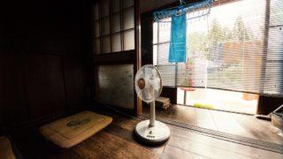夏に使った扇風機!掃除方法から片付け方まで